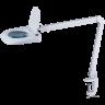 Omano Magnifier Lamp 2.25x LED